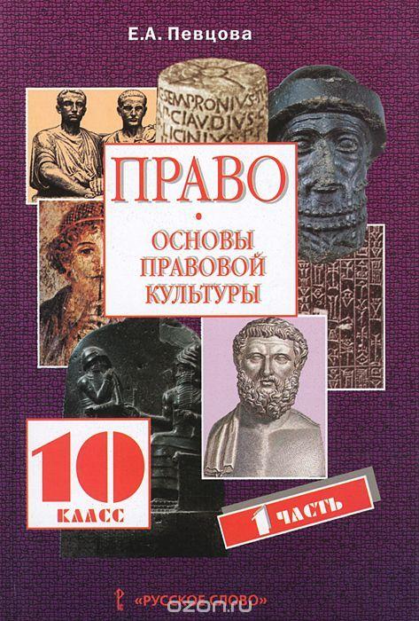 История средних веков история скачать pdf