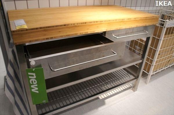 Ikeaのキッチン用品 ワゴン カトラリー収納 テーブルがお洒落で