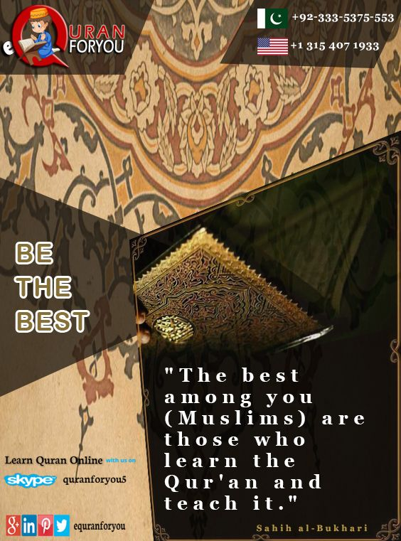 Pin by E Quran For You on EQuran Online Courses Learn