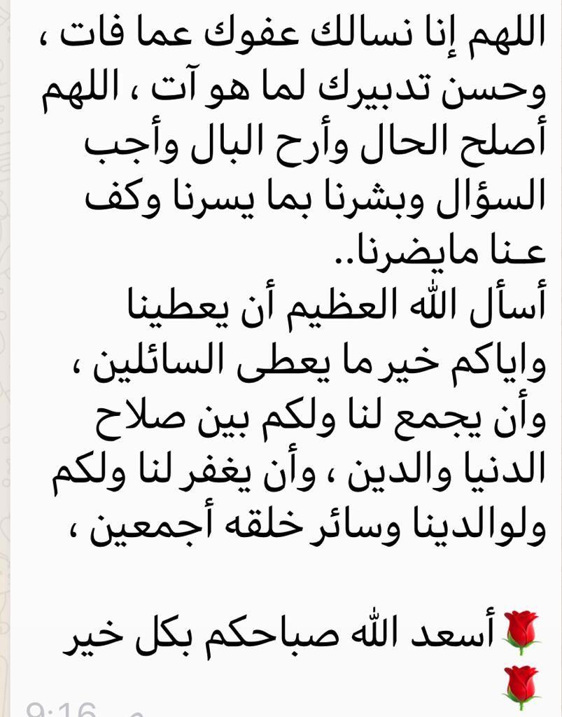 Pin By Tareq Jaradat On Islamic Calligraphy Islamic Calligraphy Math Calligraphy