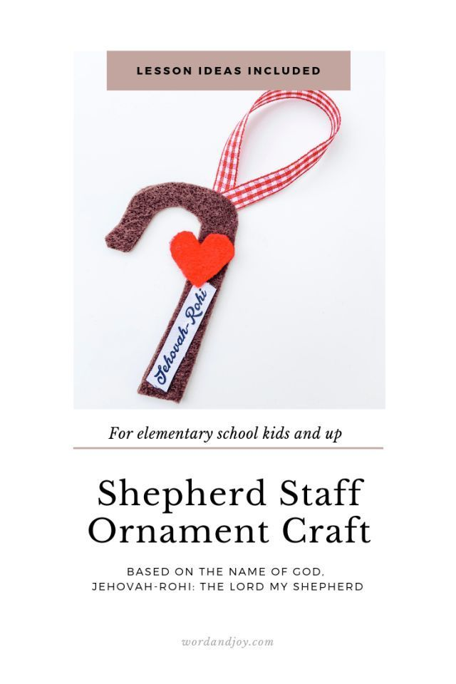 Brian patrick flynn photo by: Christmas Shepherd Crafts For Sunday School Craft School Ideas
