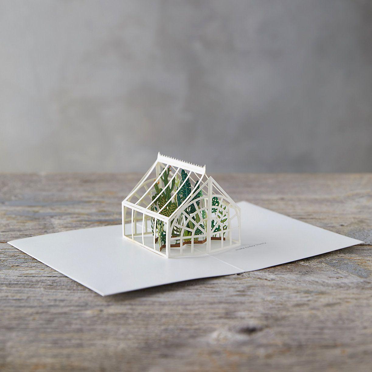 Greenhouse Pop Up Card Paper Pop Pop Up Art Pop Up Book
