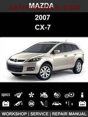 Mazda CX руководство по ремонту Car Repair Manuals - Mazda car repair