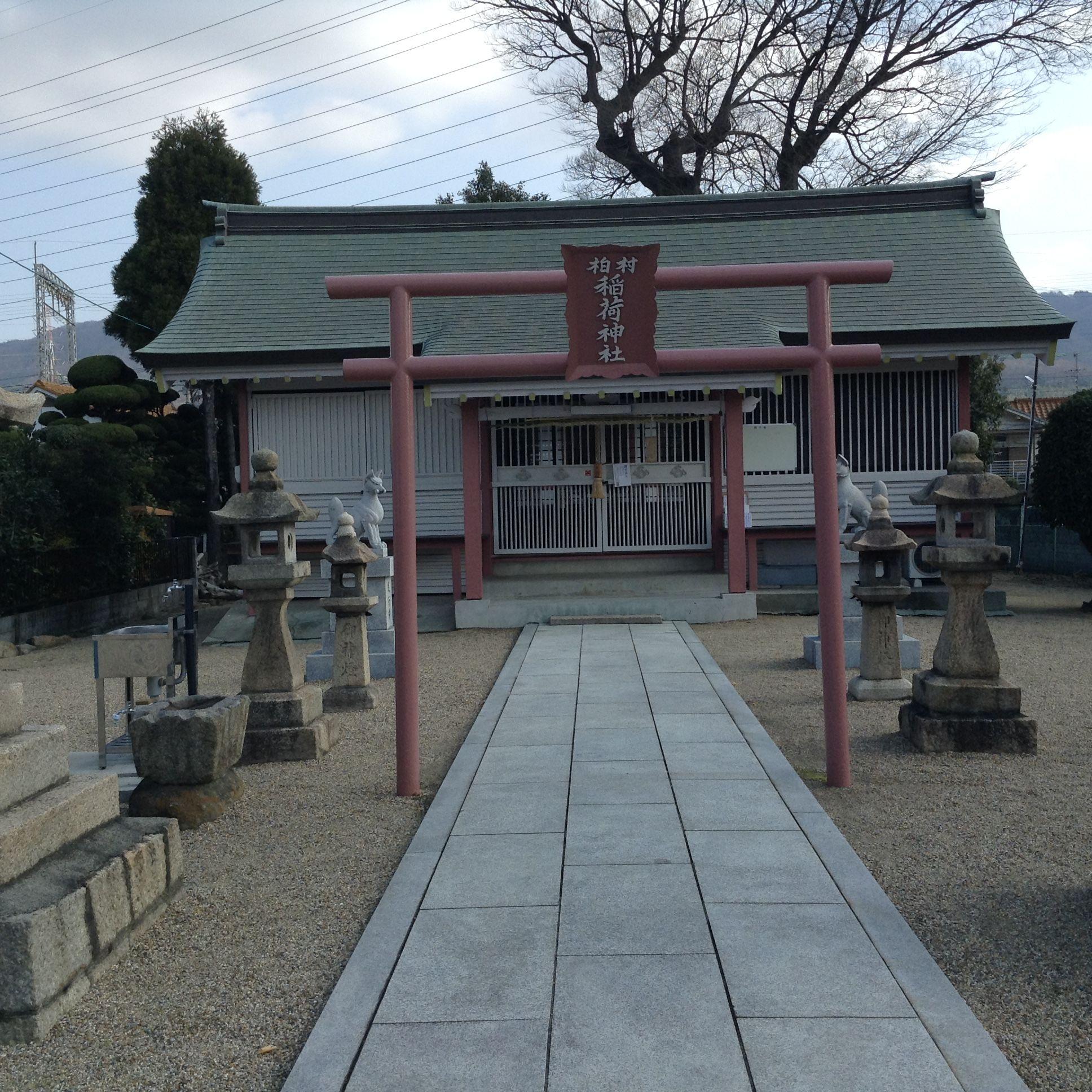 柏村稲荷神社由来 (柏村町4丁目107)