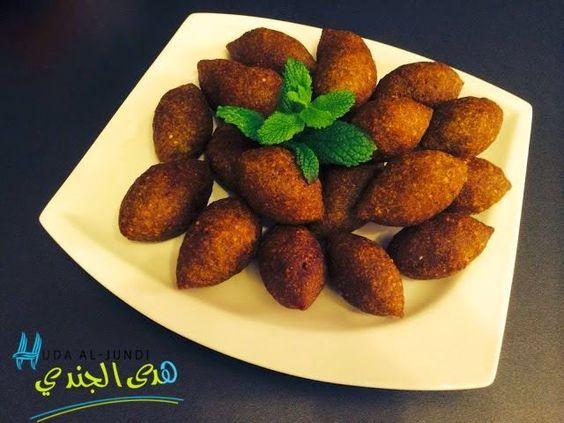 Kibbeh zählt wohl zu den beliebtesten Speisen in Syrien Auf - syrische küche rezepte