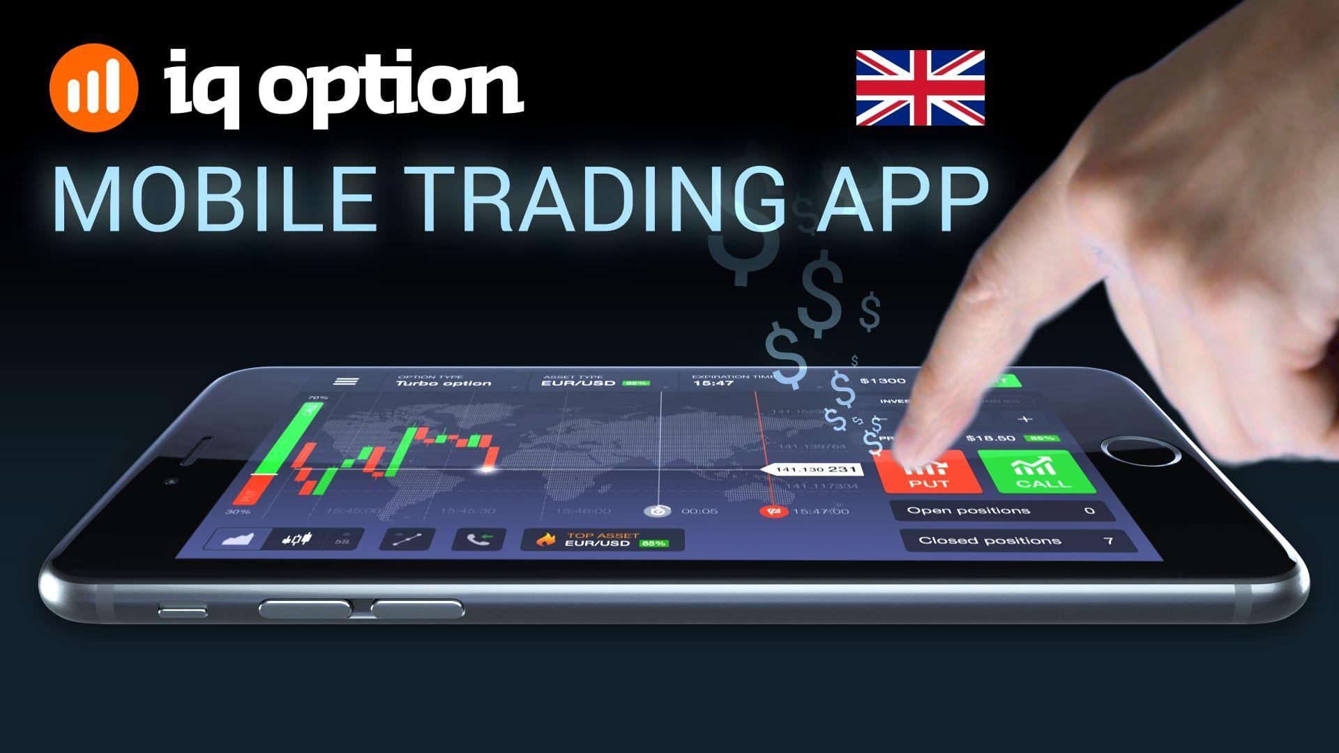 Mobile trading app. IQ Option