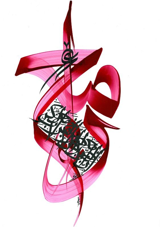 red purple modern arabic calligraphy وَاعْلَمْ أَنَّ النَّصْرَ مَعَ الصَّبْرِ ، وَالْفَرَجَ مَعَ الْكَرْبِ