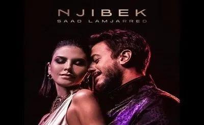 Njibek Njibek Mp3 Song Download Arabic Saad Lamjarred 2020 Filmysongs Mp3 Song Download Mp3 Song Songs