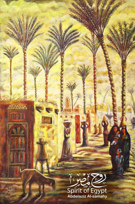 Abdelaziz Al-Samahy (abdelazizalsamahy) on Pinterest