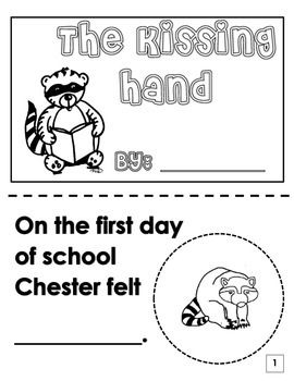 The Kissing Hand Printable Book Activity Making