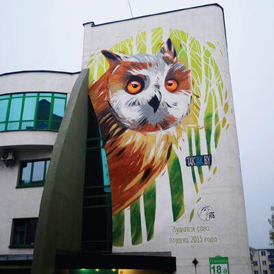 TAKTAK_Grapewave_Kontra_streetart_Minsk_Belarus_VushatayaSava_mini.jpg (400×400)