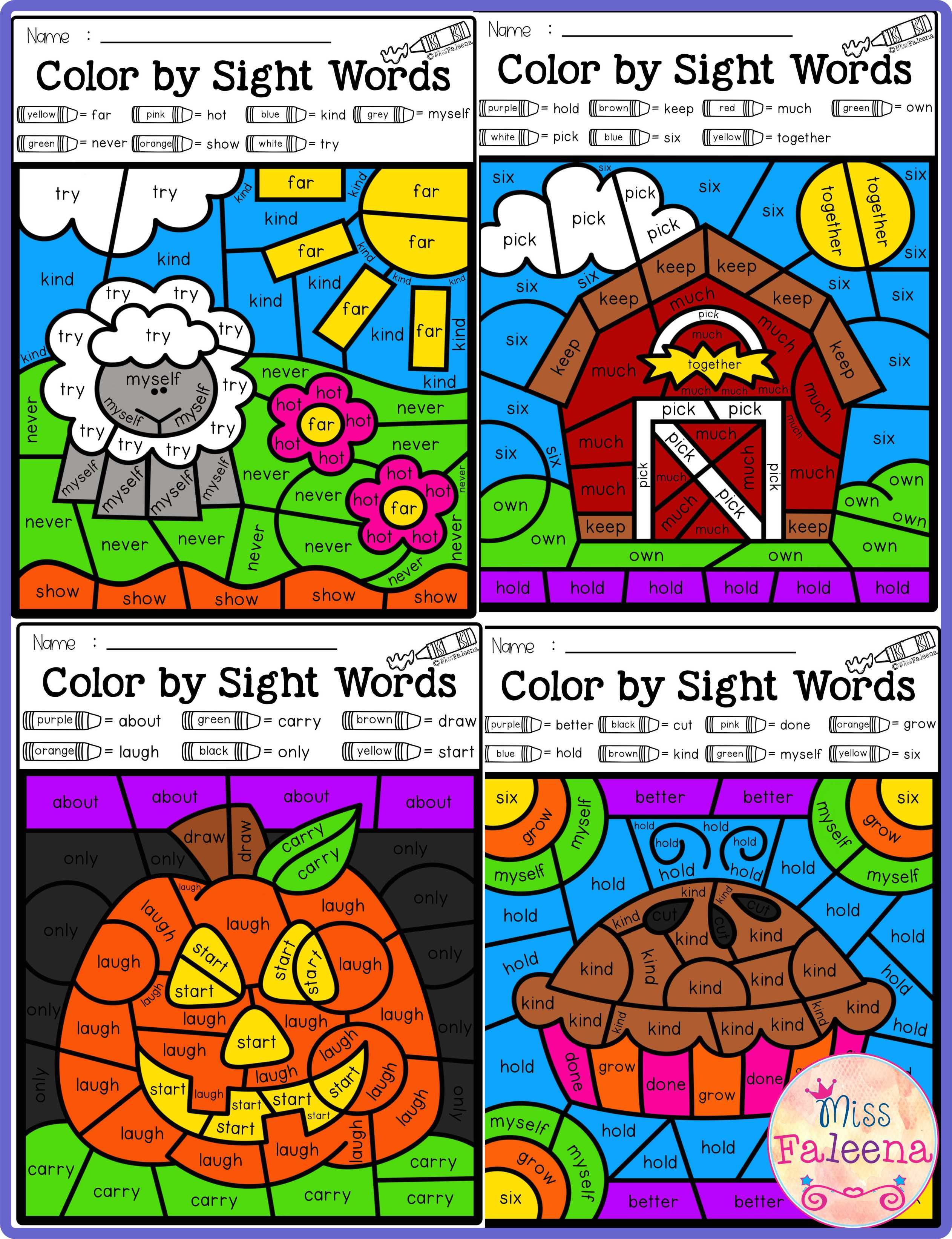 Fall Color By Code Sight Words Third Grade