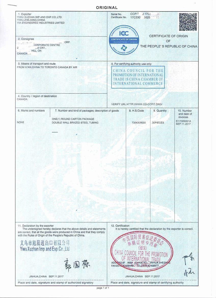 Pin By Ibraheem Alzuhairi On منشوراتي المحفوظة In 2021 Certificate Of Origin People S Republic Of China Templates