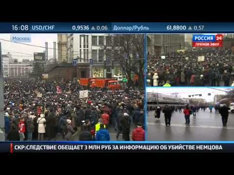 Марш Весна. Марш в память Бориса Немцова. Вести.
