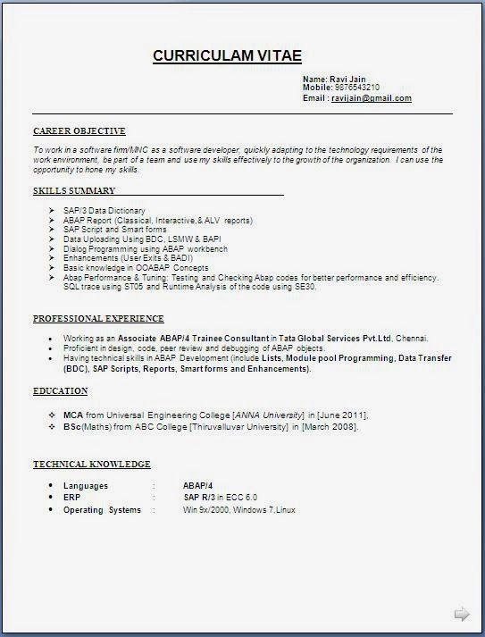 Resume Format Jpg Format Resume Resumeformat Resume Format Download Job Resume Format Best Resume Format