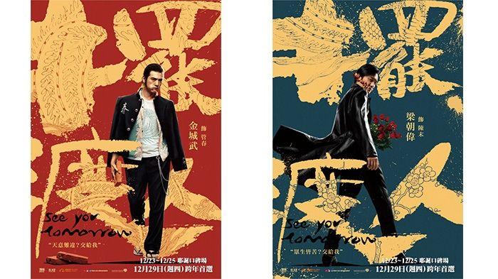 消失的兇手 海報的圖片搜尋結果 | Art direction, Art, Poster
