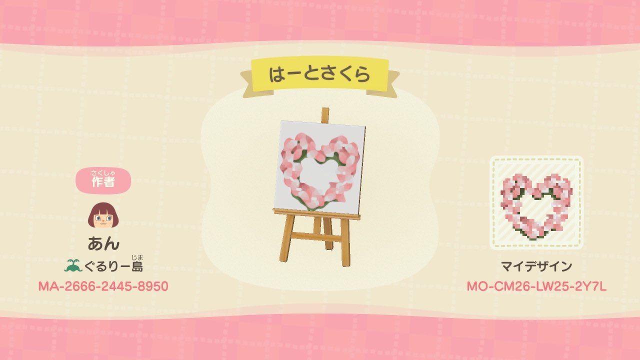 Acnh Cherry Blossom Acnh Custom Designs Animal Crossing Animal Crossing Qr Animal Crossing Game
