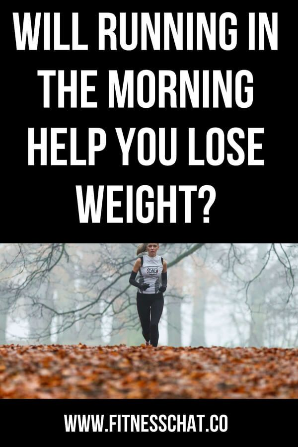 Will running in the morning help you lose weight? Find out the benefits of an early morning run. The...