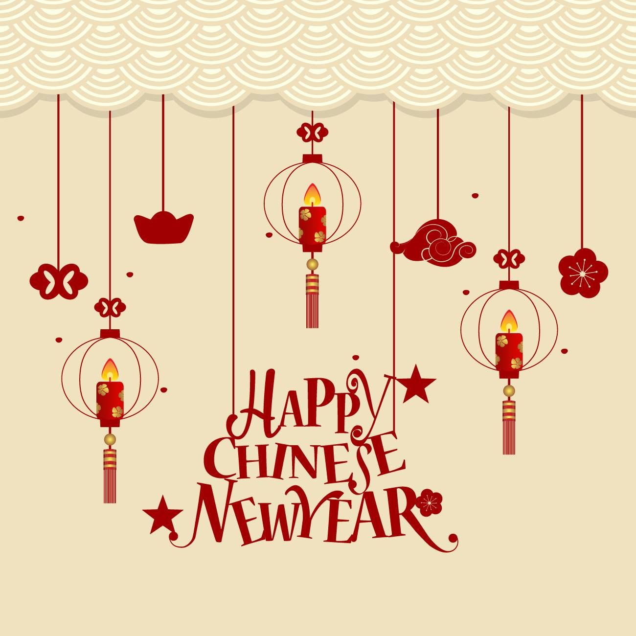 Happy Chinese New Year! to the year of the Rooster