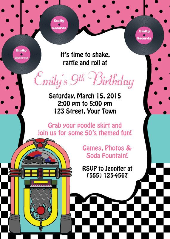 50s Themed Birthday Invitation Birthday Invitation Personalized