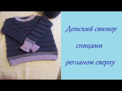 Как одевать ребенка до года 84