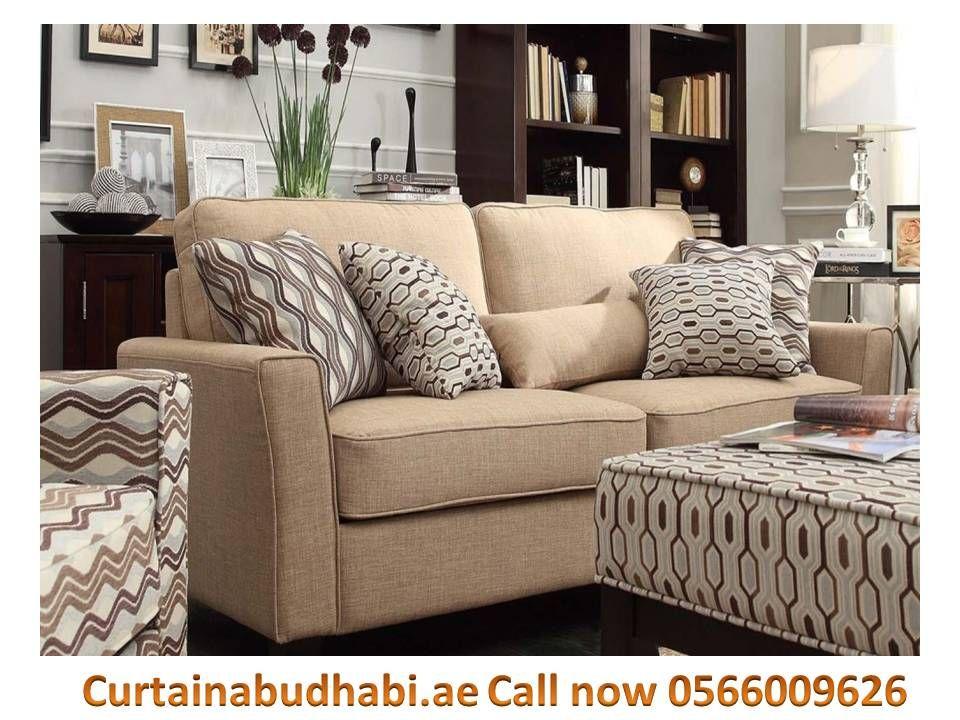 Upholstery Abu Dhabi, Al Ain, Dubai & UAE - Best Sofa Upholstery