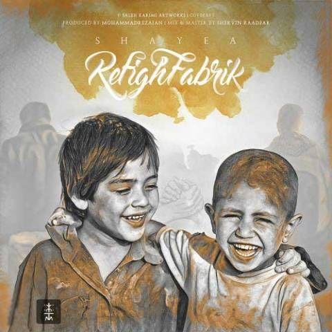 دانلود آلبوم جدید شایع به نام ناقابل پخش به زودی از لوکس صدا Download New Album Shayea Naghabel دانلود آلبوم شایع به نام ن Sketches Instagram Posts Art