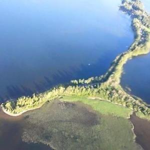 Chalet-maison à louer- terrain privé de 18 000 m2 Lac Matapédia ...