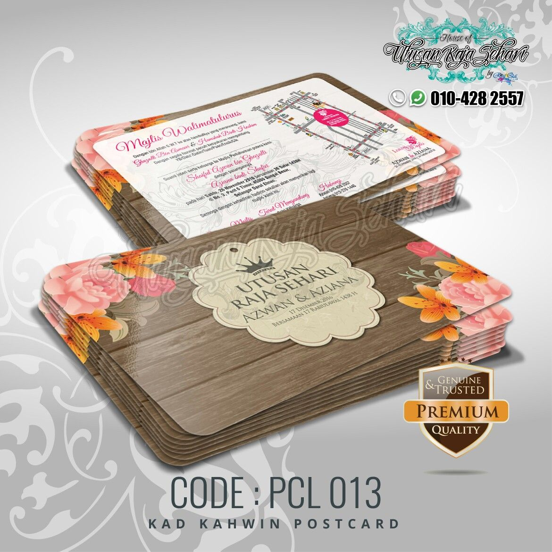 Kad Kahwin Postcard Code Design Pcl 013 Size 110mm X 182mm Material Artcavrd 310gsm Silky Matt Finishing Roun Kad Kahwin Postcard Premium Quality
