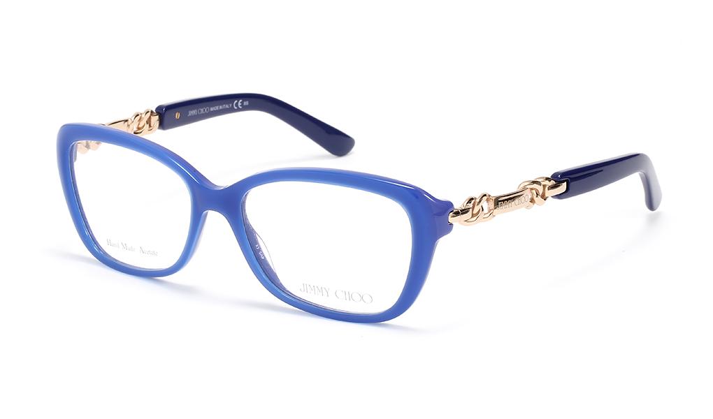 Jimmy Choo - silmälasit