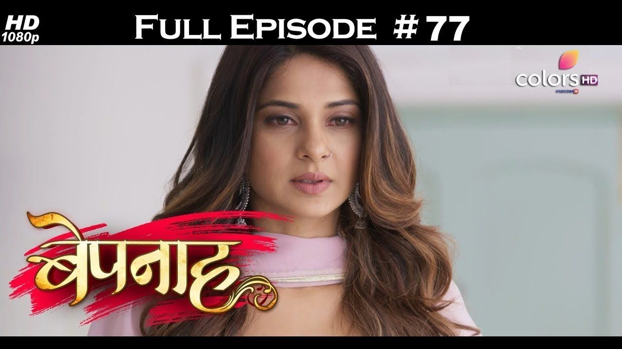 Bepannah full episode 77 with english subtitles full