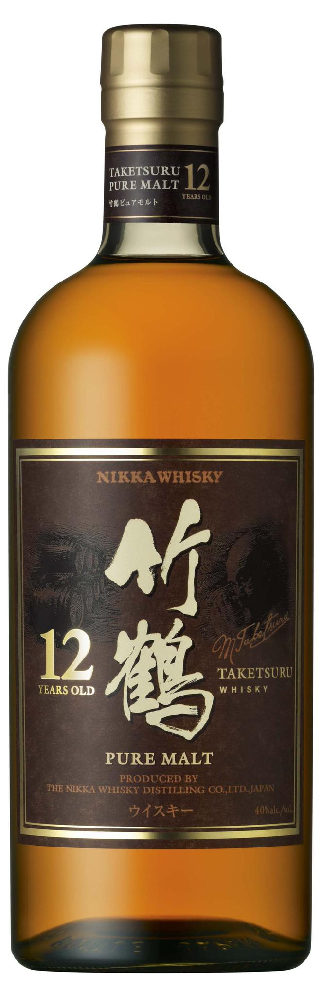 Drop by for a Sunday  tipple, we recommend a Nikka Taketsuru for this evening…