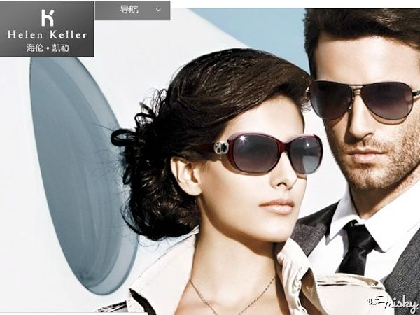 987fcddf242 Bad Ideas  There Is A Chinese Sunglasses Company Called Helen Keller ...