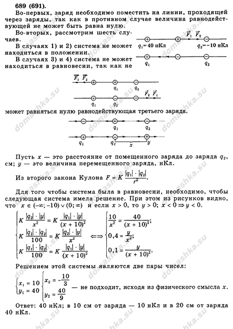 Учебник математика 4 клас автор: богданович м.в видавник: кїв...скачать бесплатно