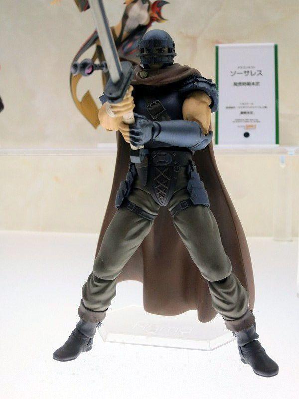 Image result for Ninja Slayer Animation: Ninja Slayer Figma Action Figure