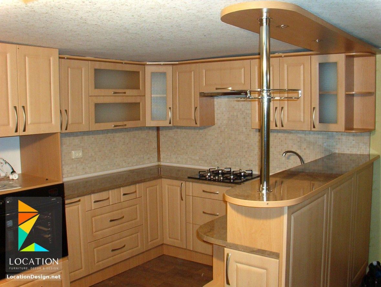 كتالوج صور مطابخ حديثة مطابخ مودرن مطابخ ريفية بسيطة لوكشين ديزين نت Modern Kitchen Cabinet Design Kitchen Bar Design Kitchen Cabinet Design