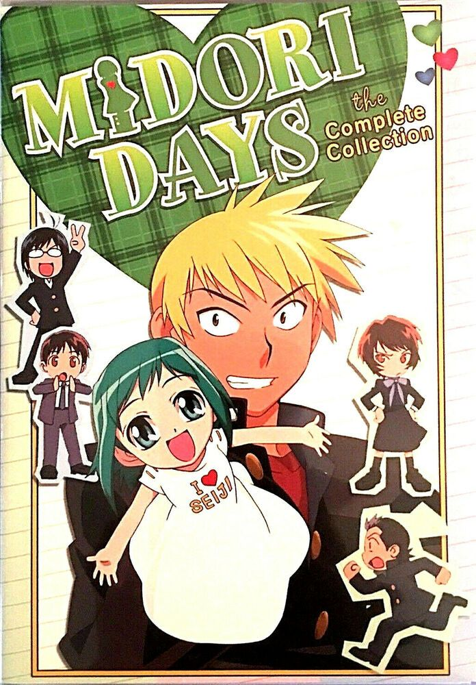 Midori Days DVDs Anime Comedy The Handheld Collection