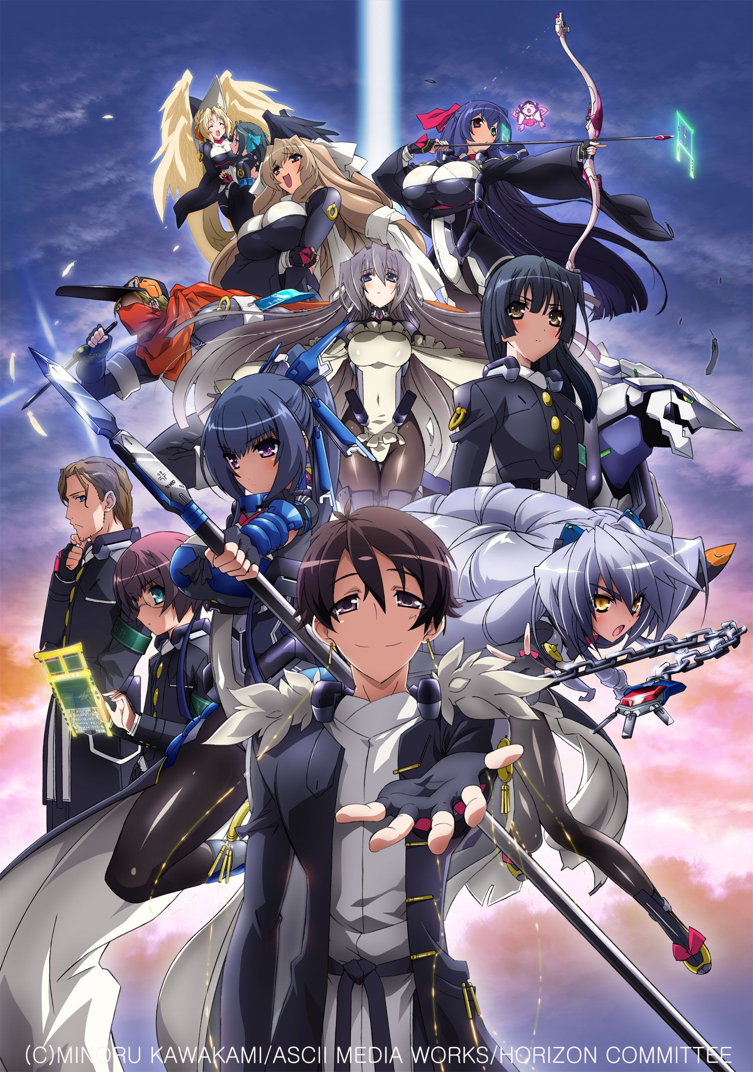 Kyoukaisenjou No Horizon Genres Action Fantasy Anime Popular Anime Free Anime