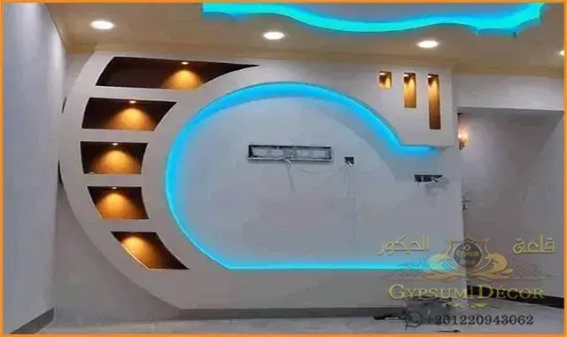 اسقف جبس بورد 2021 Design Lighted Bathroom Mirror Modern Decor