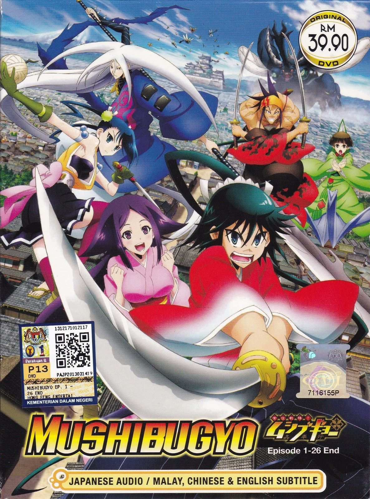 DVD ANIME MUSHIBUGYO Vol.126End Complete TV Series Region