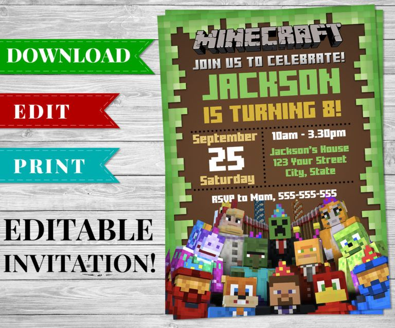 Printable Minecraft Invitation Pdf Minecraft Birthday Party