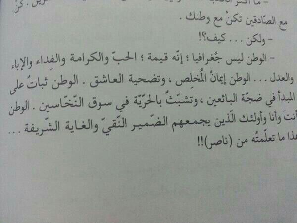 Pin By Nadeen Abuzaid On اقتباسات Math Arabic Calligraphy Math Equations
