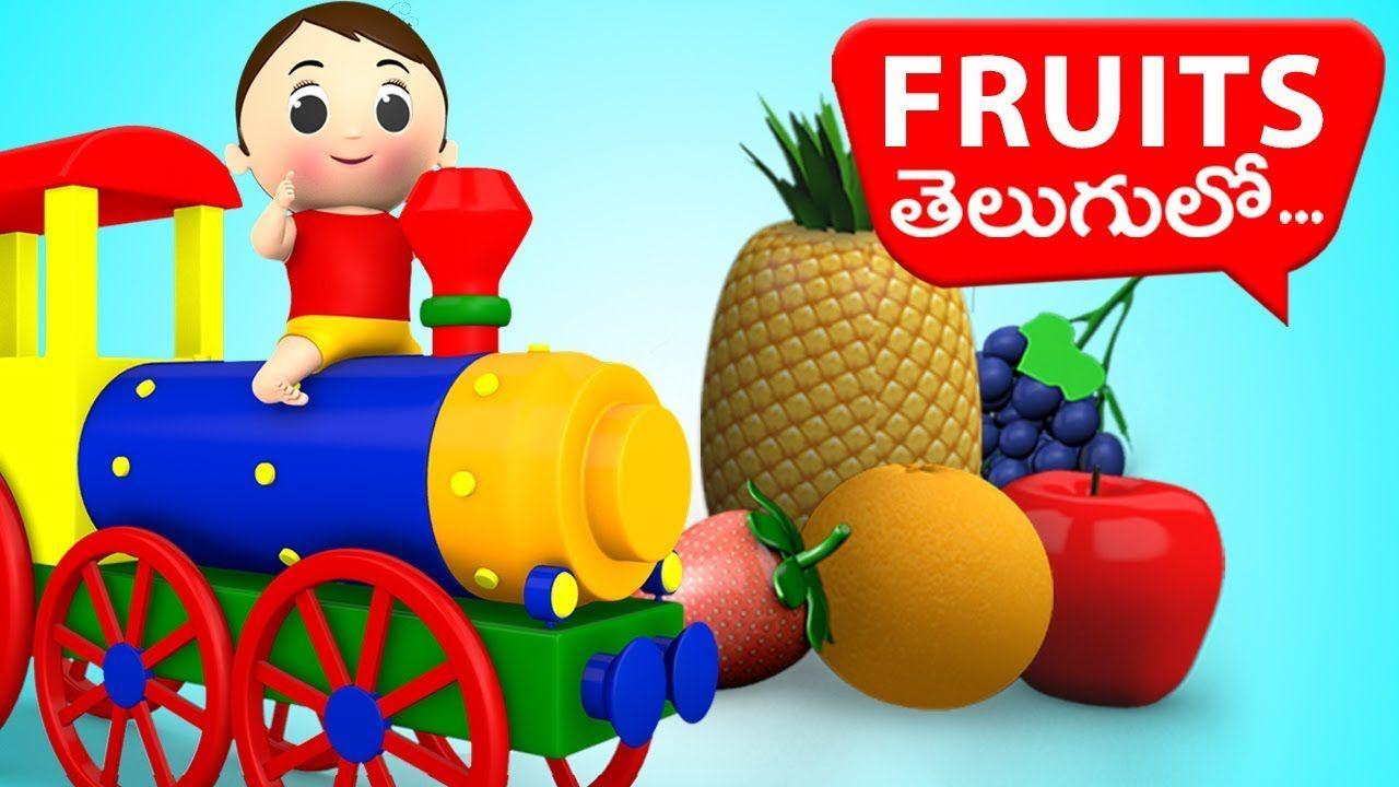 Fruit Names in Telugu for Children Kids Learning Names of