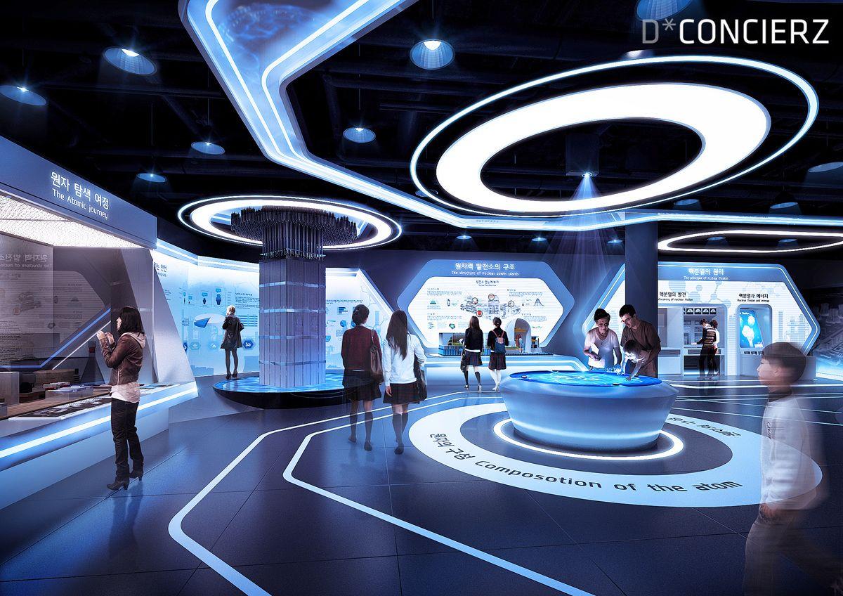http://www.dconcierz.com/Kori-Atomic-PR-center | d ...
