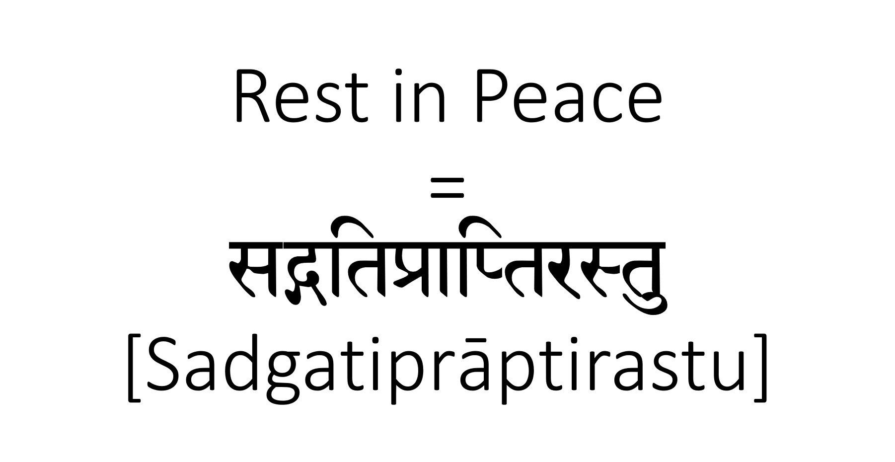 How to Say Rest in Peace in Sanskrit | Sanskrit Tattoos ...