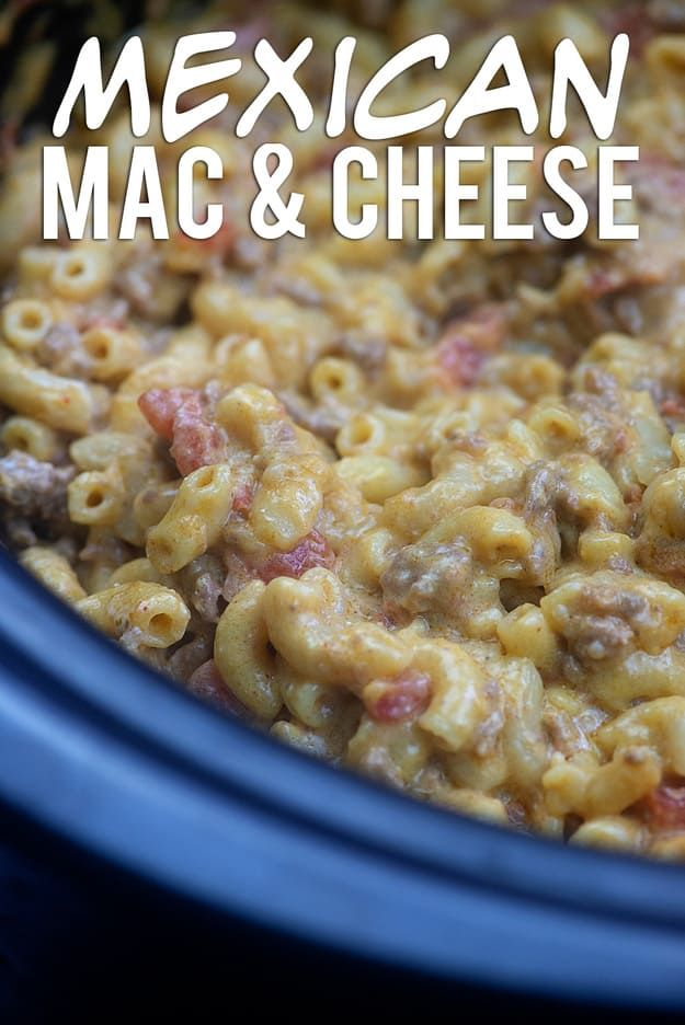 This TACO MAC AND CHEESE is made in the crockpot so that it's an extra easy, extra flavorful dinner that the whole family loves! Loaded with pasta, cheese, and seasoned ground beef…we can't get enough! #crockpotmacandcheese #tacomacandcheese #macandcheese #tacomacandcheese