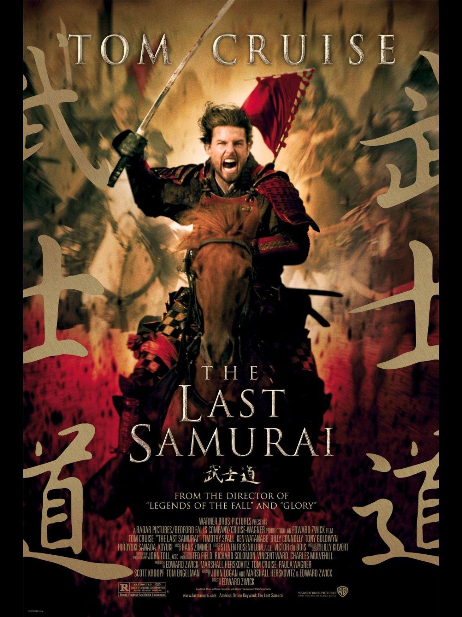 The Last Samurai The Last Samurai