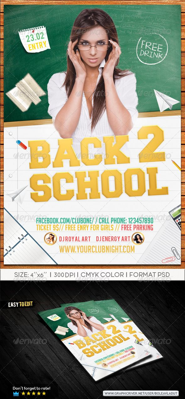 Back To School Party  School Parties Party Flyer And Psd Templates