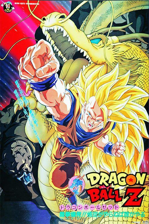 Dragon Ball Z: Wrath of the Dragon téléchargement complet en ligne gratuit film en streaming HD ...
