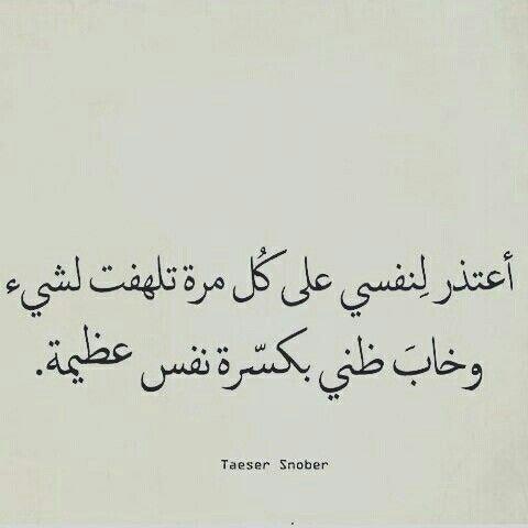 دولبري Words Quotes Quotations Sweet Quotes